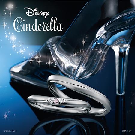 Disney Cinderella Bridal Collection
