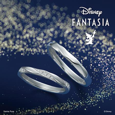 Disney Bridal Collection -Disney FANTASIA-